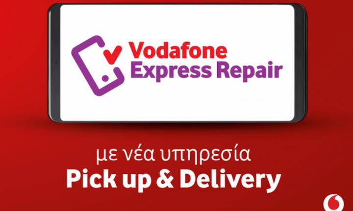 Νέα υπηρεσία Pick up & Delivery από τη Vodafone