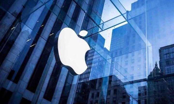 Apple: Δίνει 100 εκατ. δολ. στον αγώνα κατά του ρατσισμού