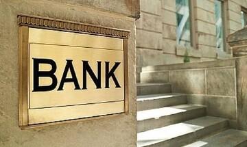 ΕΕΤ: Προτεραιότητα η χρηματοδότηση και στήριξη της πραγματικής οικονομίας