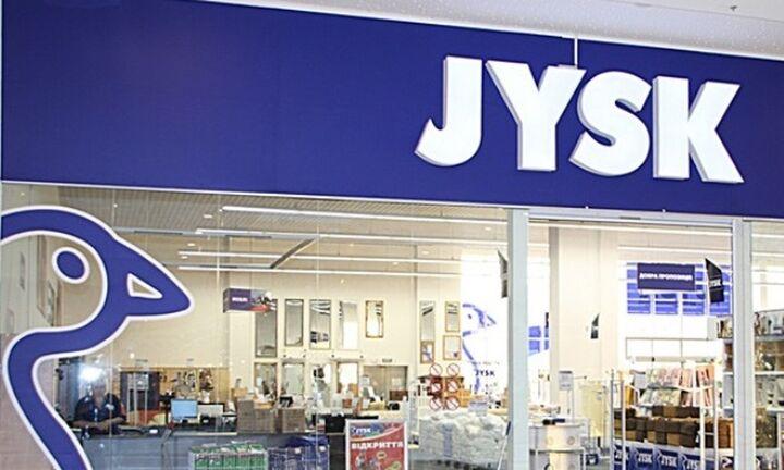JYSK: Συνεχίζεται η ενίσχυση του δικτύου της με το 35ο κατάστημα