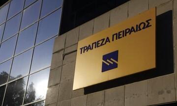 Με 5% στην Τράπεζα Πειραιώς ο δισεκατομμυριούχος Αριστοτέλης Μυστακίδης