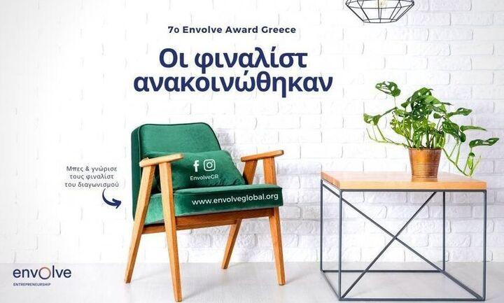 Envolve Award Greece: Οι 10 επικρατέστερες επιχειρηματικές προτάσεις