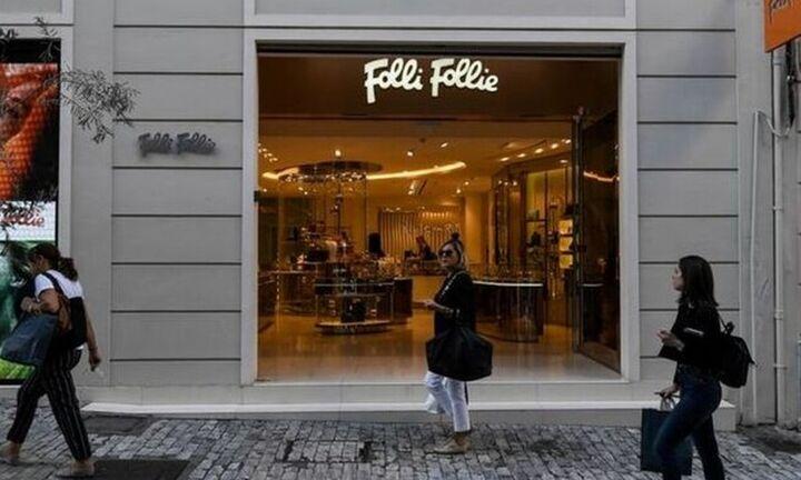 Πέντε νέα καταστήματα από τον Όμιλο FF Group