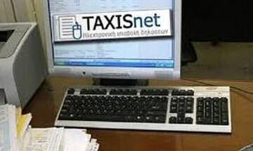 Taxisnet: Τι συμβαίνει με οφειλές που έχουν πληρωθεί και φαίνονται ανεξόφλητες