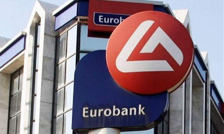 Συνεργασία Eurobank και AFI για στήριξη επαγγελματιών και ΜΜΕ