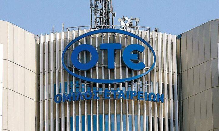 ΟΤΕ: Αρχίζει η απόσχιση των κλάδων με απόφαση του ΔΣ