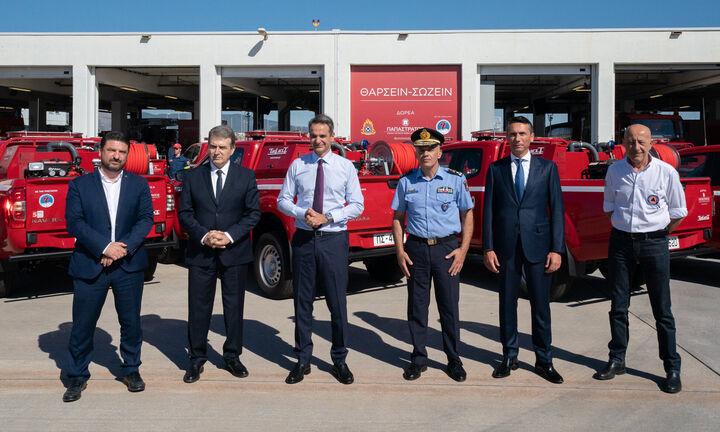 Τελετή παράδοσης 20   οχημάτων, δωρεά της Παπαστράτος, στην Πυροσβεστική