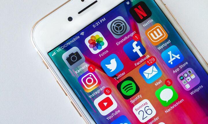 Επιχείρηση, φορολογήστε τα κοινωνικά δίκτυα