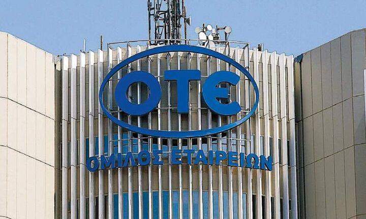 ΟΤΕ: Ομόλογα ύψους 350 εκατ. ευρώ εξέδωσε η θυγατρική ΟΤΕ plc