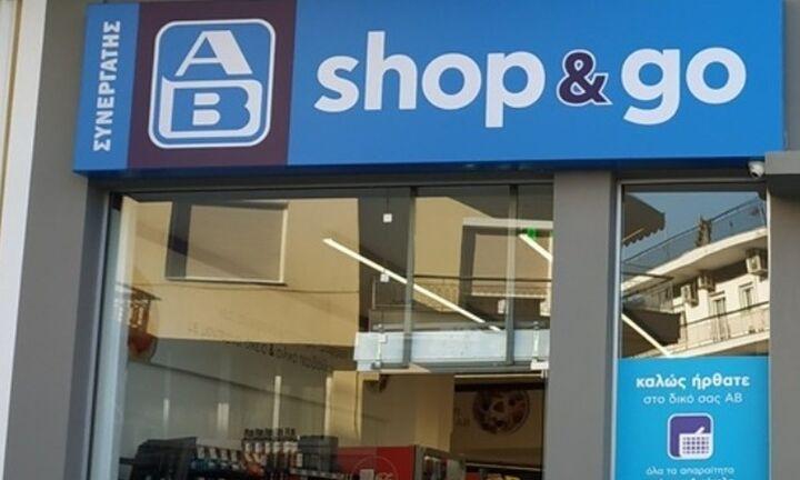 Το 200ο κατάστημα AB Franchise είναι εδώ