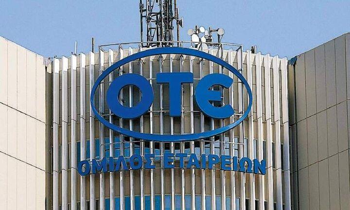 ΟΤΕ: Διανομή μερίσματος 0,55 ευρώ ανά μετοχή