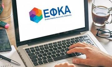 e-ΕΦΚΑ: Πώς θα υποβληθούν οι αναλυτικές περιοδικές δηλώσεις δώρου Πάσχα 2020