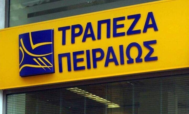 Πειραιώς: Χρηματοδότησε την αγορά πέντε ξενοδοχείων στην Κρήτη