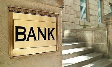 EET: 17 δισ. ευρώ το 2020 από τις ελληνικές τράπεζες στην οικονομία