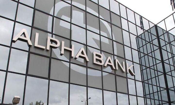 Alpha Bank: Επιταχύνεται το Project Galaxy - Αποκτά τον μετοχικό έλεγχο της Cepal
