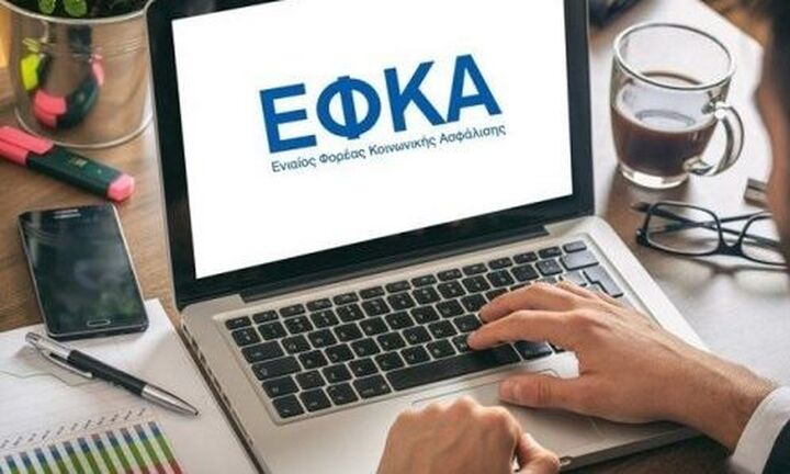 e-ΕΦΚΑ: Πώς θα χορηγούνται ψηφιακά οι συντάξεις