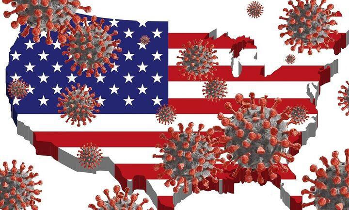 Δραματική προειδοποίηση για 100.000 κρούσματα του κορονοϊού την ημέρα στις ΗΠΑ