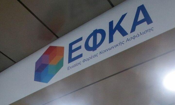 e-ΕΦΚΑ: Πότε πληρώνονται οι επικουρικές συντάξεις Ιουλίου