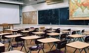 Σκάει «ηχηρό κανόνι» στην αγορά της ιδιωτικής εκπαίδευσης;