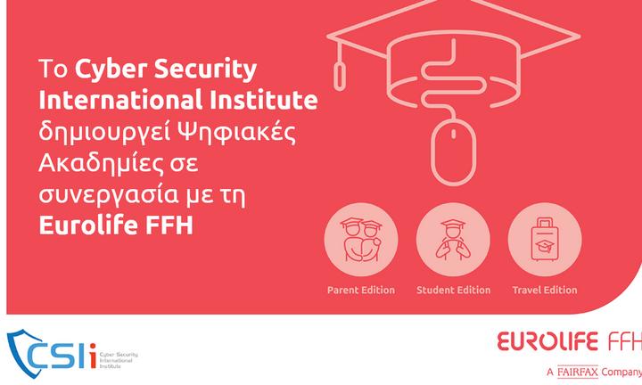Το Cyber Security International Institute δημιουργεί Ψηφιακές Ακαδημίες σε συνεργασία με τη Eurolife