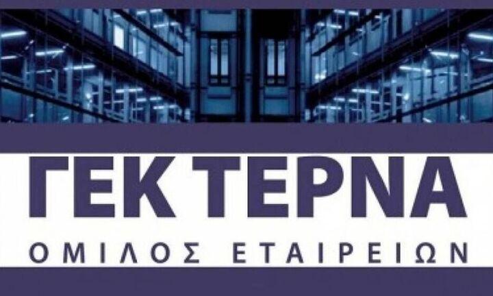 Εθνική Τράπεζα: Επιτυχημένη η έκδοση του ομολόγου της ΓΕΚ-ΤΕΡΝΑ