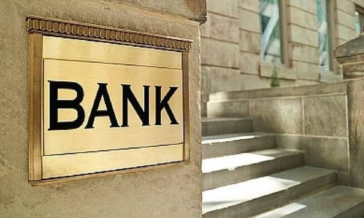 Nέο, ενοποιημένο σύστημα πληρωμών στην Ευρώπη από 16 τράπεζες