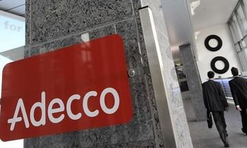 Adecco: Συνδυασμό γραφείου και τηλεργασίας προτιμούν οι εργαζόμενοι