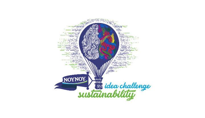 2ος Διαγωνισμός Καινοτομίας NOYNOY Idea Challenge Sustainability - Βιωσιμότητα