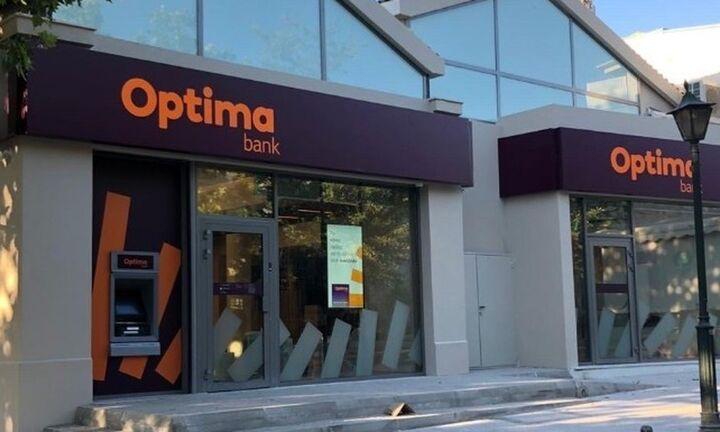Νέα καταστήματα από την Οptima bank
