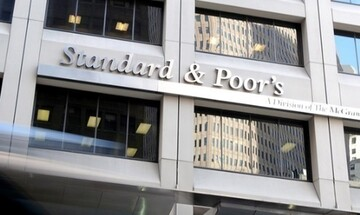 S&P: Οι τράπεζες παγκοσμίως θα έχουν ζημιές 2,1 τρισ. δολ.