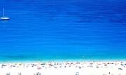 Διακοπές με κουπόνι 300 ευρώ
