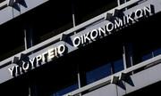 ΥΠΟΙΚ: Ρυθμίσεις για Ελληνικό, αποκρατικοποιήσεις, επενδύσεις