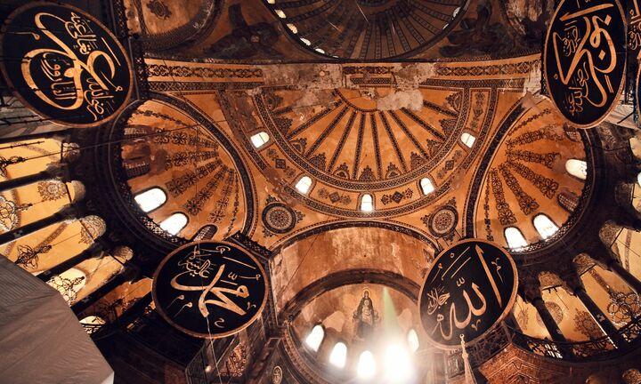 Αγία Σοφία: Αντιδράσεις και εντός Τουρκίας – Με κυρώσεις απειλεί η Αθήνα - Συμβολισμοί από Ερντογάν