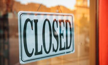 Αυτές οι επιχειρήσεις δεν θα ανοίξουν έως τα τέλη Ιουλίου