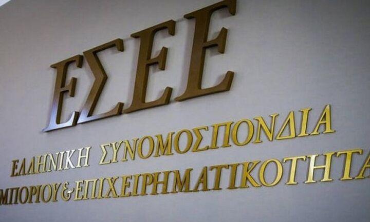 ΕΣΕΕ: Ενστάσεις  για την εξαίρεση του λιανεμπορίου από τις ρυθμίσεις για τα ενοίκια