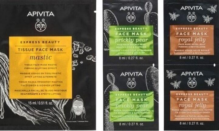 APIVITA: Express Beauty, εμπνευσμένη από τη Μεσογειακή Διατροφή