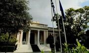 Εκτακτη σύσκεψη στο Μαξίμου για τα αυξανόμενα κρούσματα κορονοϊού