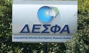 ΔΕΣΦΑ: Eπέκταση σε Δυτική Μακεδονία και Πάτρα