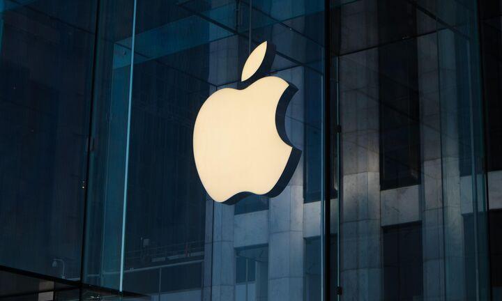 Δικαστική ήττα της Κομισιόν από την Apple