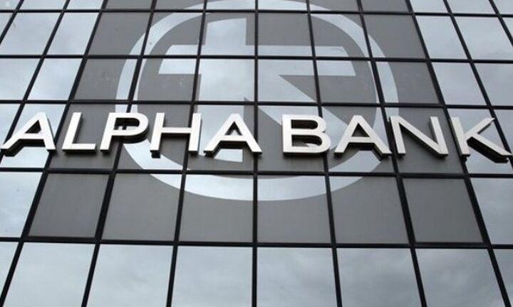 Awards for Excellence 2020: «Καλύτερη Τράπεζα στην Ελλάδα» η Alpha Bank