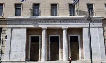 """Χρειαζόμαστε μια """"bad bank"""" λέει η Τράπεζα της Ελλάδος"""