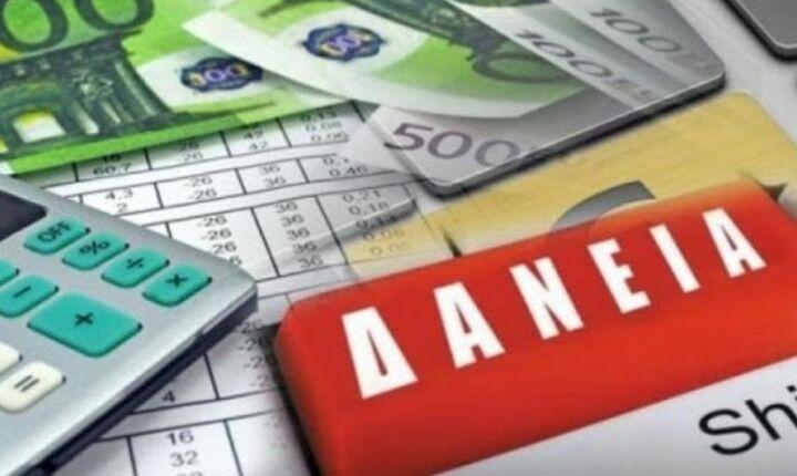 Στα 10 δισ. ευρώ τα κόκκινα δάνεια που βρίσκονται σε καθεστώς προστασίας