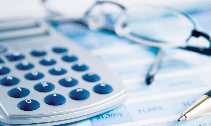 e-ΕΦΚΑ: Πότε θα γίνει η καταβολή των συντάξεων - Ολα τα Ταμεία