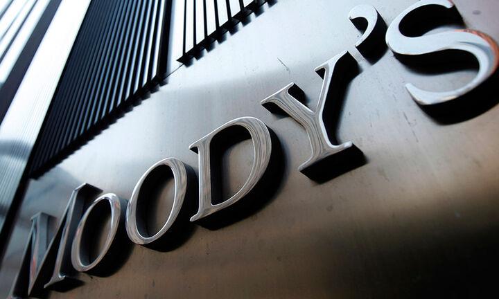 Moody's: Η αύξηση των καταθέσεων στις ελληνικές τράπεζες περιόρισε την πίεση