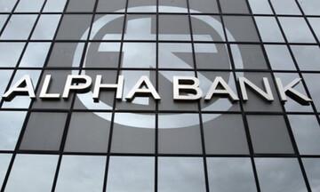 Στον πλήρη έλεγχο της Alpha Bank η Cepal