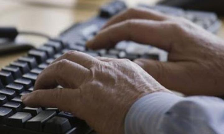 e-ΕΦΚΑ: Τι προβλέπει η εγκύκλιος για την απασχόληση των συνταξιούχων