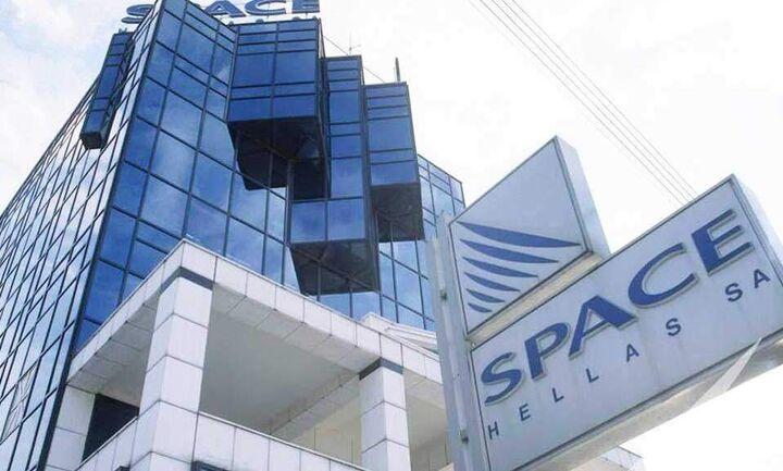 Έργο για λογαριασμό της Εθνικής Τράπεζας υλοποιεί η Space Hellas