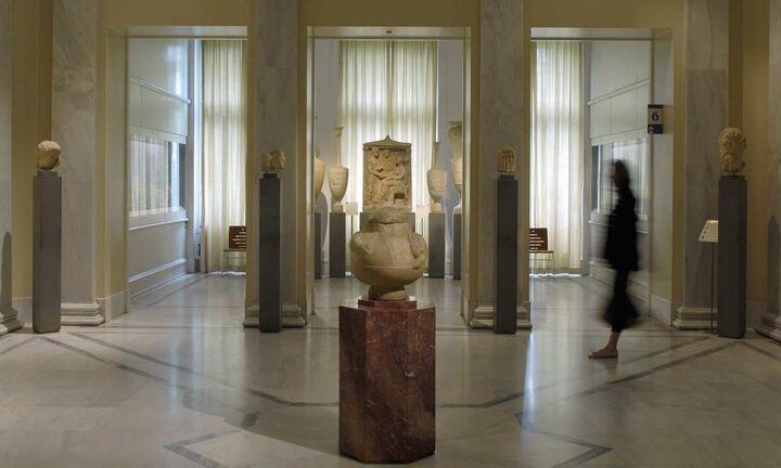 Συνεργασία της Ελληνικός Χρυσός με το Μουσείο Μπενάκη