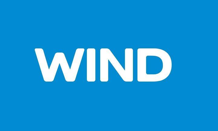 WIND: Δωρεάν υπηρεσίες επικοινωνίας για το «σύστημα COVID-19» του ΕΟΔΥ