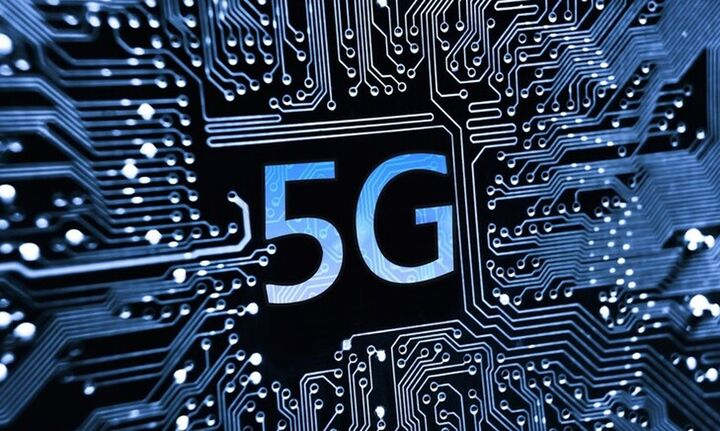 ΕΒΕΠ: Προκλήσεις και επιφυλάξεις στη διαδικασία για το δίκτυο 5G